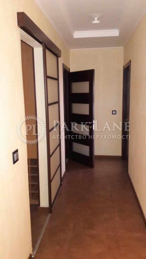 Квартира ул. Жилянская, 59, Киев, B-92886 - Фото 14