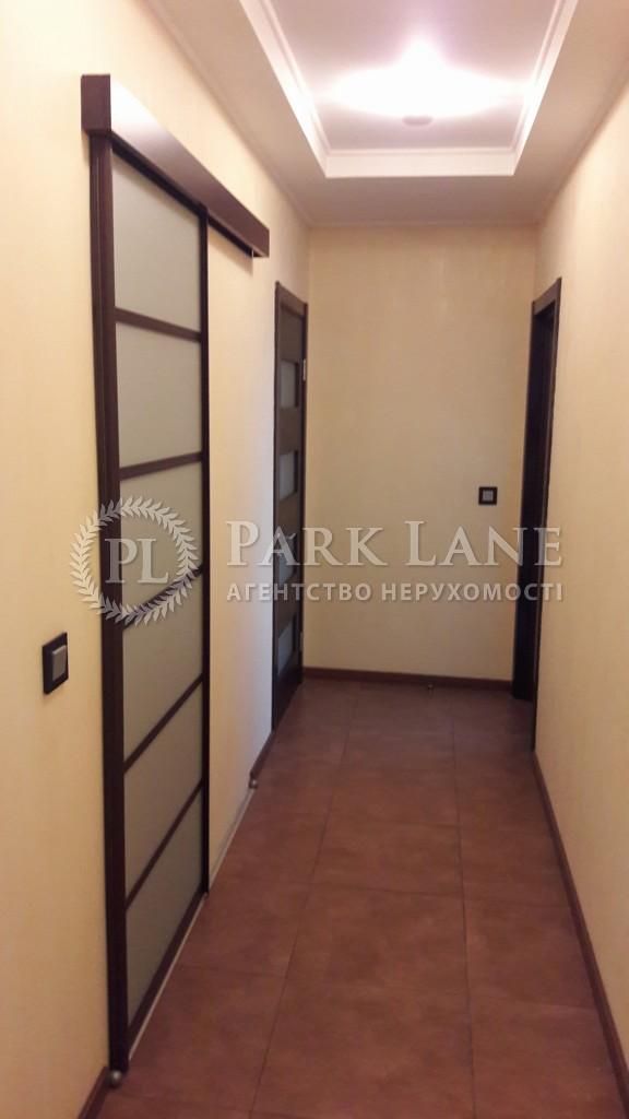 Квартира ул. Жилянская, 59, Киев, B-92886 - Фото 15
