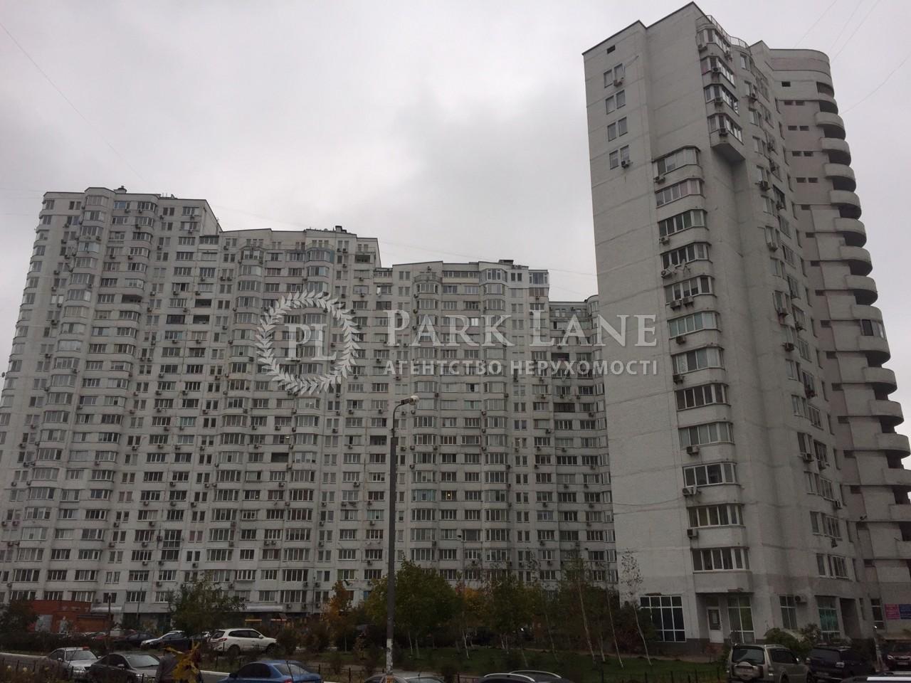 Квартира Бажана Николая просп., 10, Киев, B-98756 - Фото 5