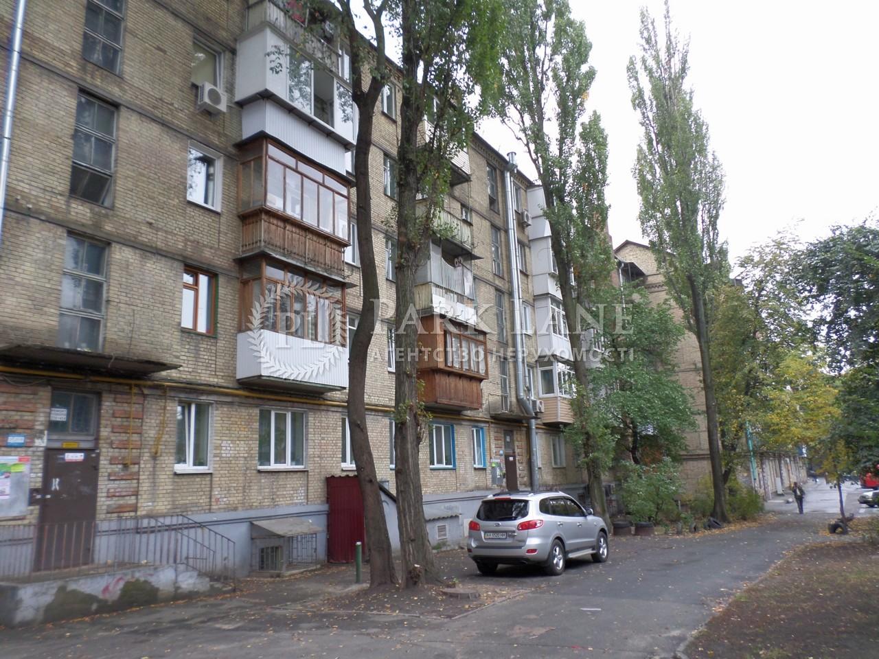 Квартира D-30590, Соборности просп. (Воссоединения), 4, Киев - Фото 2