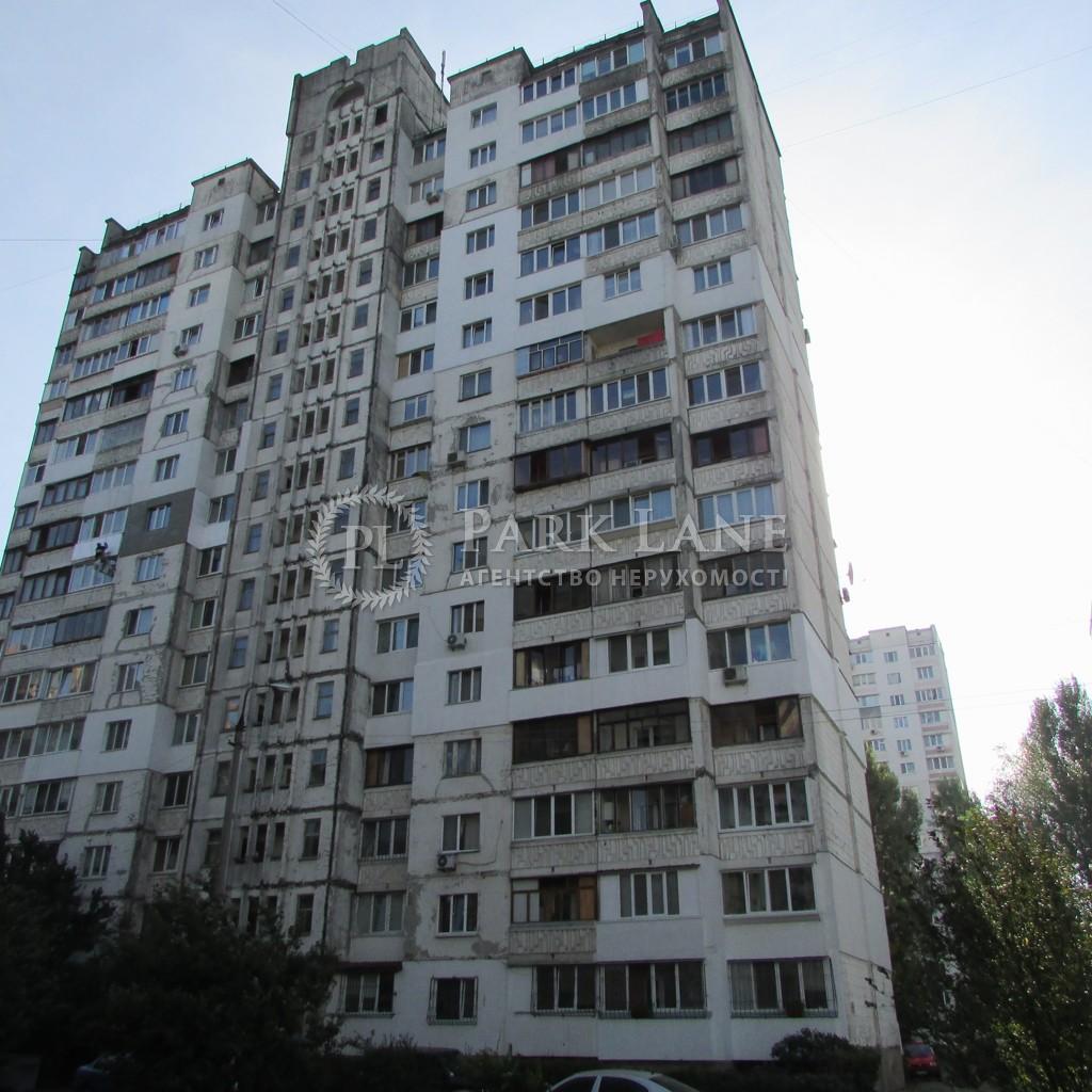 Квартира Гавела Вацлава бульв. (Лепсе Ивана), 36б, Киев, A-96711 - Фото 1
