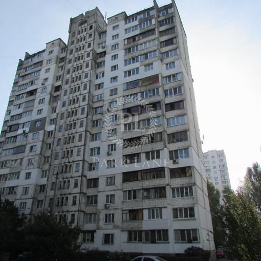 Квартира, A-96711, 36б