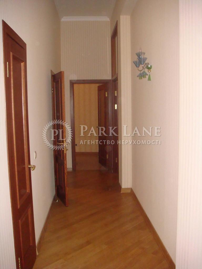 Квартира ул. Заньковецкой, 3/1, Киев, E-13824 - Фото 10