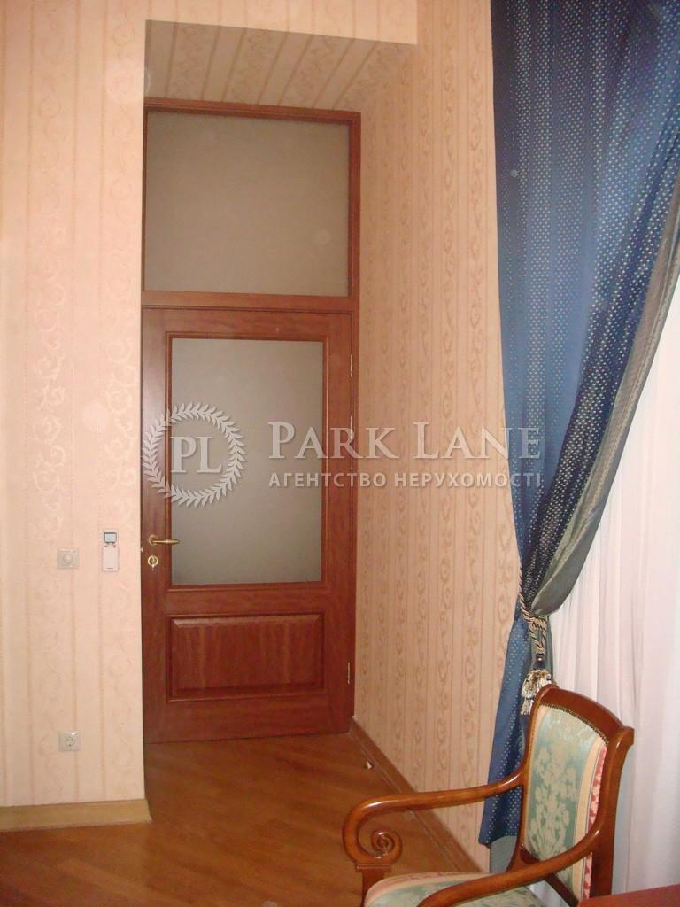 Квартира ул. Заньковецкой, 3/1, Киев, E-13824 - Фото 7
