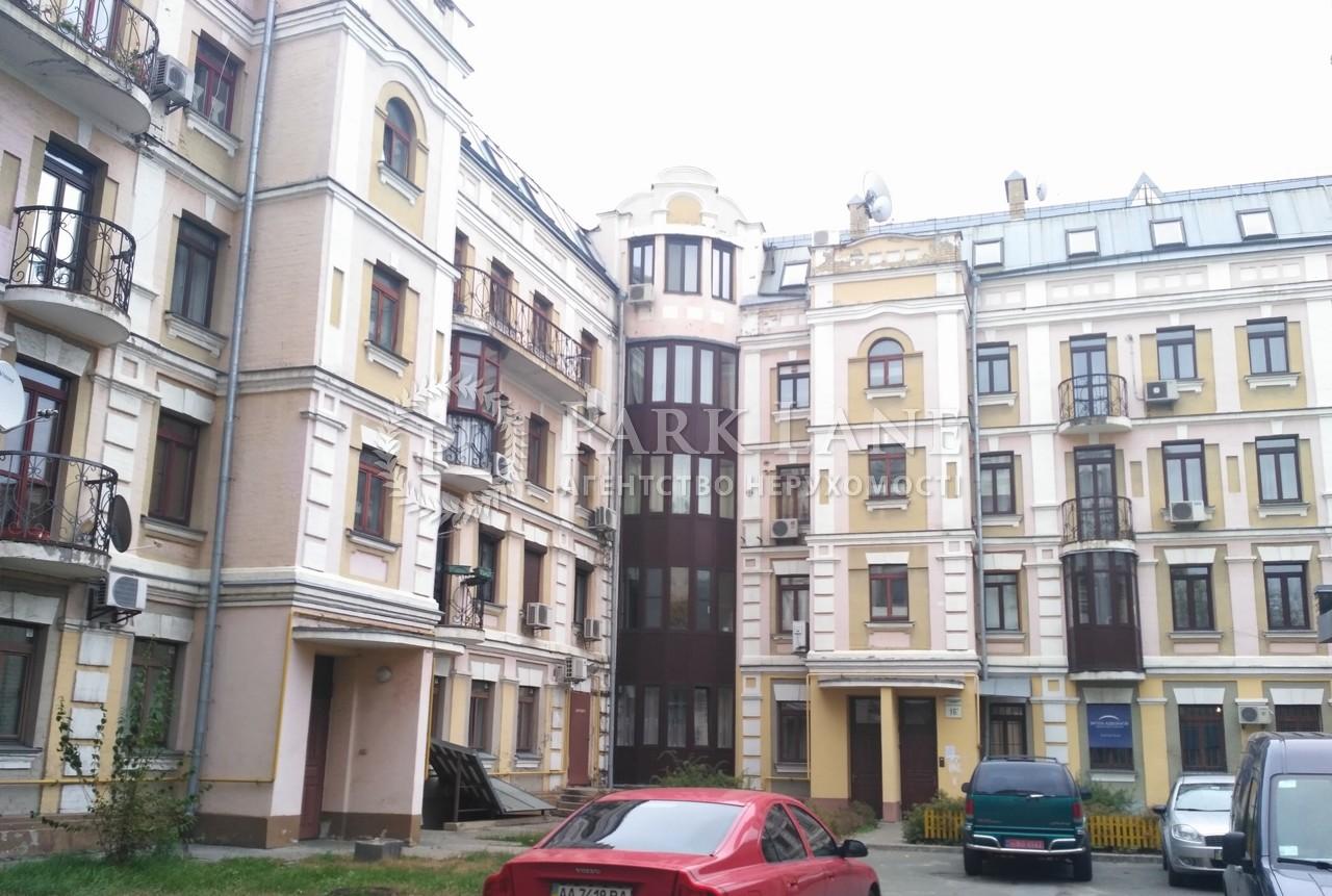 Квартира ул. Борисоглебская, 16в, Киев, I-32627 - Фото 18