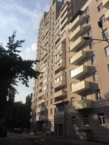 Коммерческая недвижимость, B-100469, Гарматная, Соломенский район