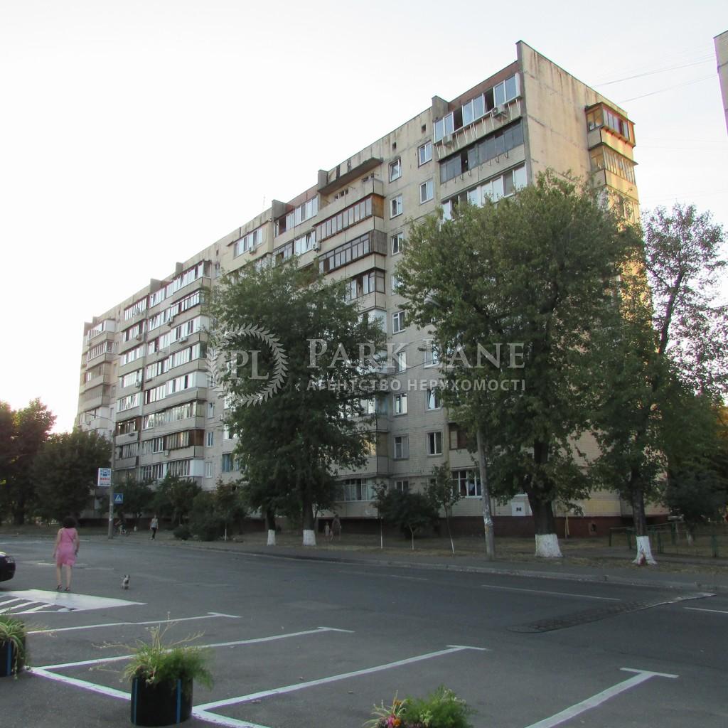 Квартира ул. Тростянецкая, 53, Киев, M-24084 - Фото 1