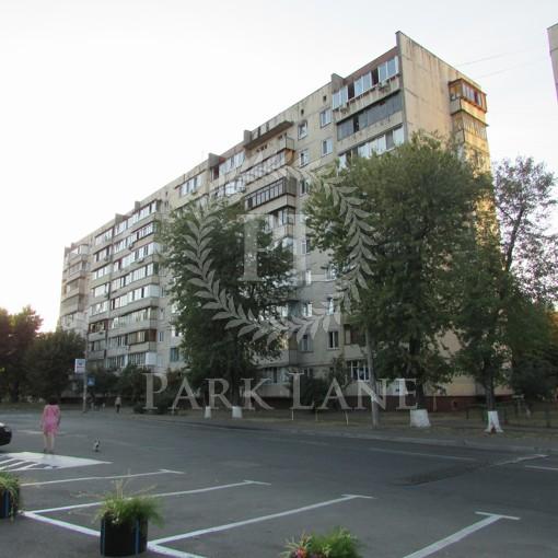 Квартира, M-24084, 53