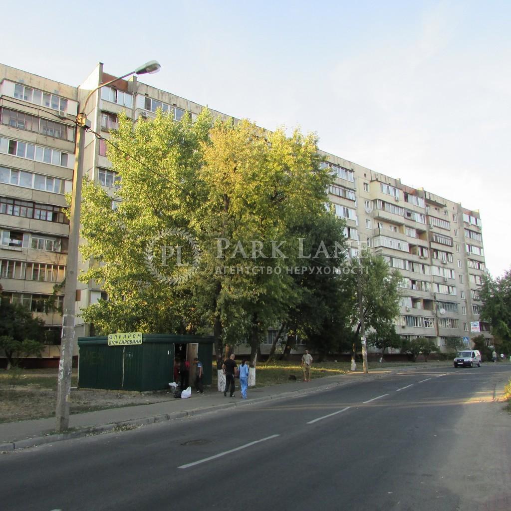 Квартира ул. Тростянецкая, 53, Киев, M-24084 - Фото 16