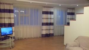 Квартира I-18079, Оболонский просп., 22в, Киев - Фото 1