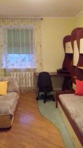 Квартира I-18079, Оболонский просп., 22в, Киев - Фото 10