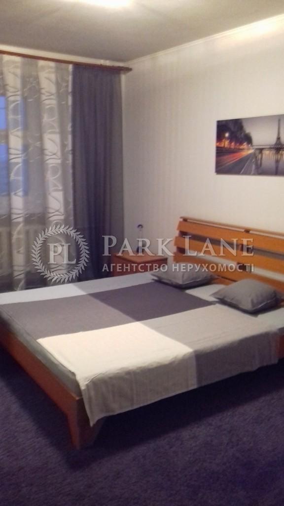 Квартира Оболонский просп., 22в, Киев, I-18079 - Фото 4