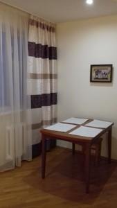 Квартира I-18079, Оболонский просп., 22в, Киев - Фото 12