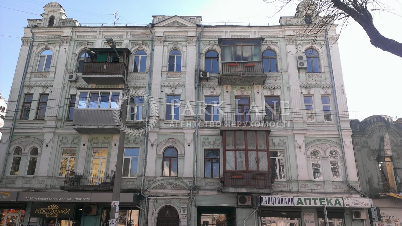 Квартира ул. Ярославская, 10, Киев, G-20531 - Фото 1