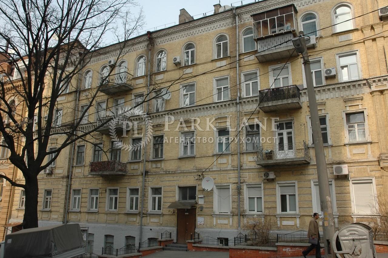 Квартира ул. Лютеранская, 13, Киев, X-6727 - Фото 1