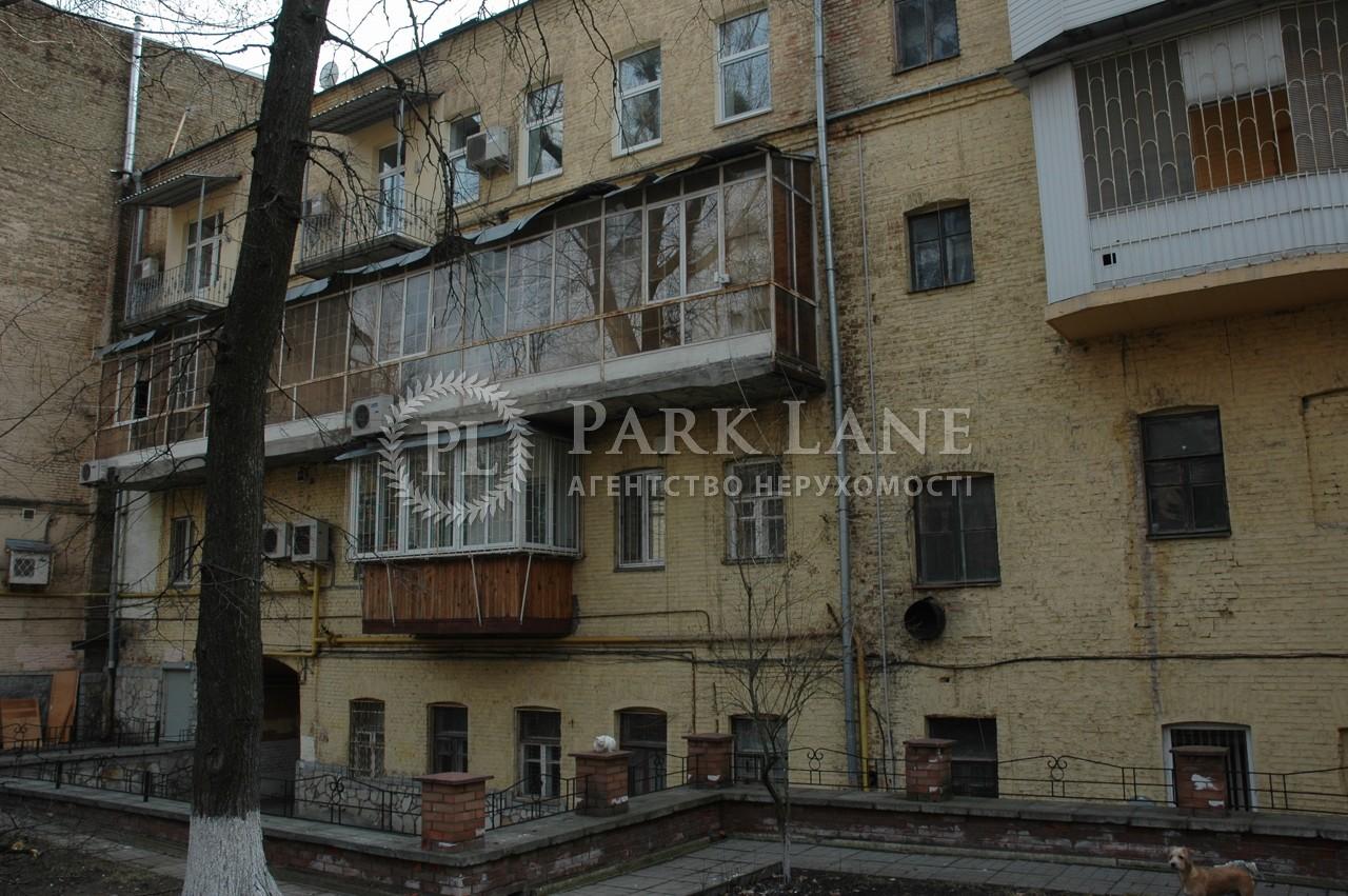 Квартира ул. Лютеранская, 13, Киев, X-6727 - Фото 12