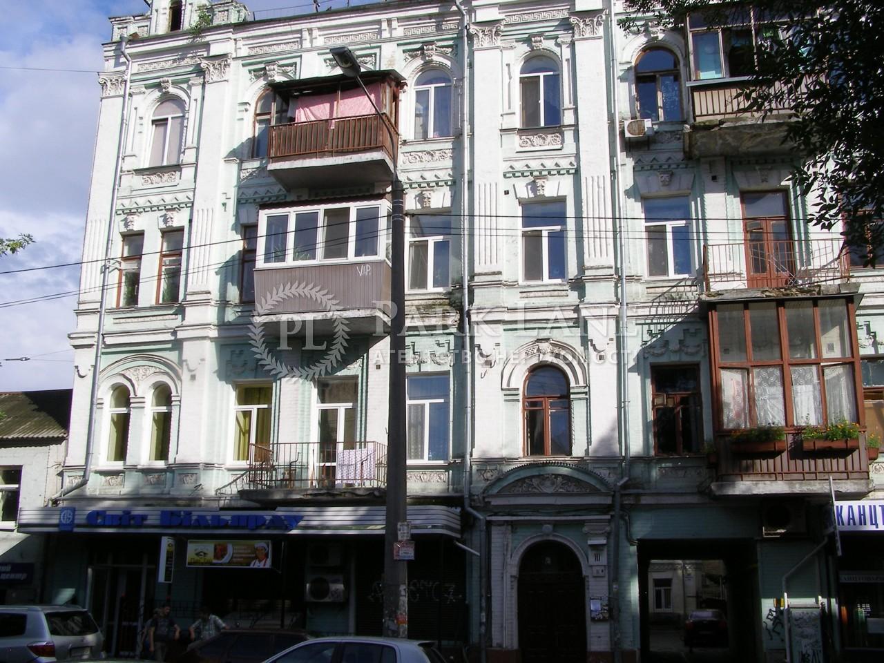 Квартира ул. Ярославская, 10, Киев, G-20531 - Фото 4