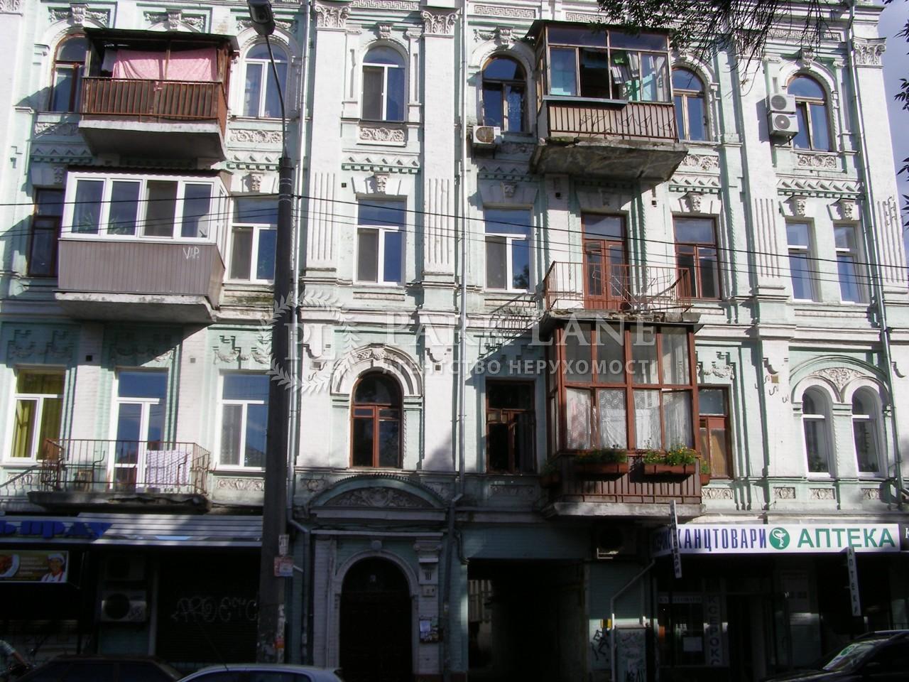 Квартира ул. Ярославская, 10, Киев, G-20531 - Фото 5