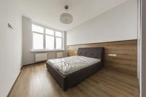 Квартира B-93253, Глибочицька, 32а, Київ - Фото 12