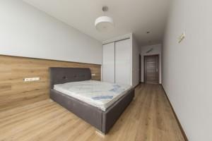 Квартира B-93253, Глибочицька, 32а, Київ - Фото 13