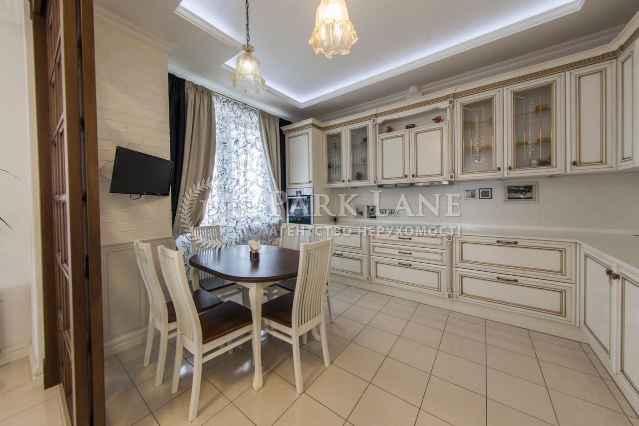 Квартира ул. Оболонская набережная, 1 корпус 2, Киев, K-23281 - Фото 9