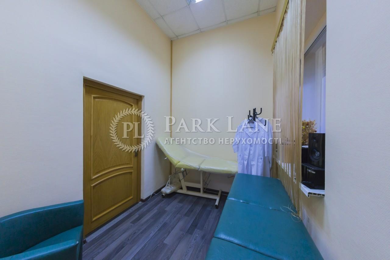 Офіс, Дарницький бул., Київ, Z-796062 - Фото 14
