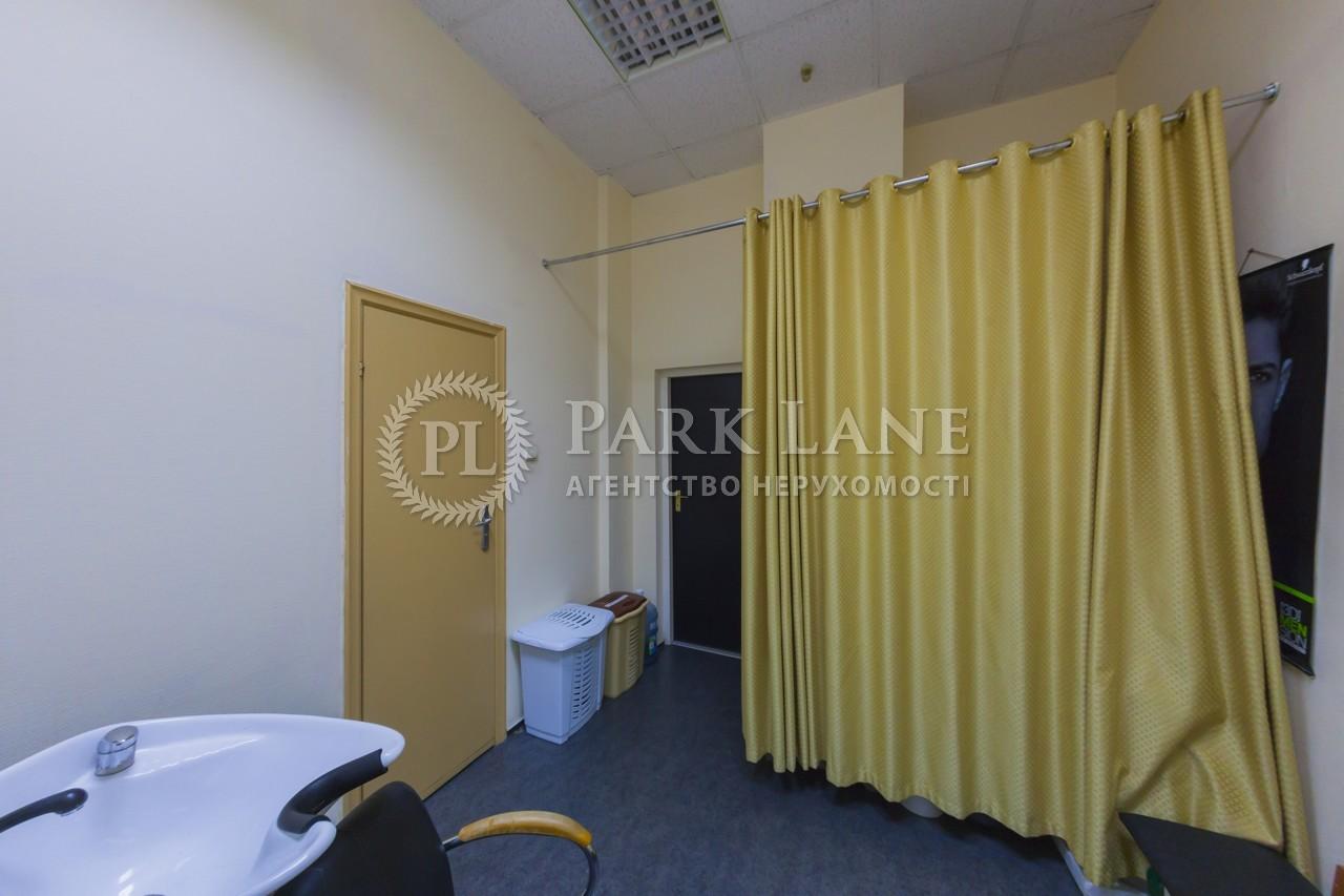 Офіс, Дарницький бул., Київ, Z-796062 - Фото 16