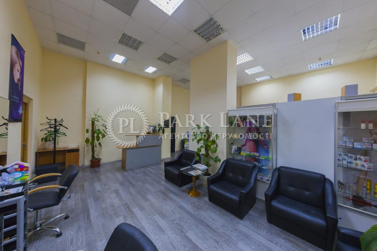 Офіс, Дарницький бул., Київ, Z-796062 - Фото 6