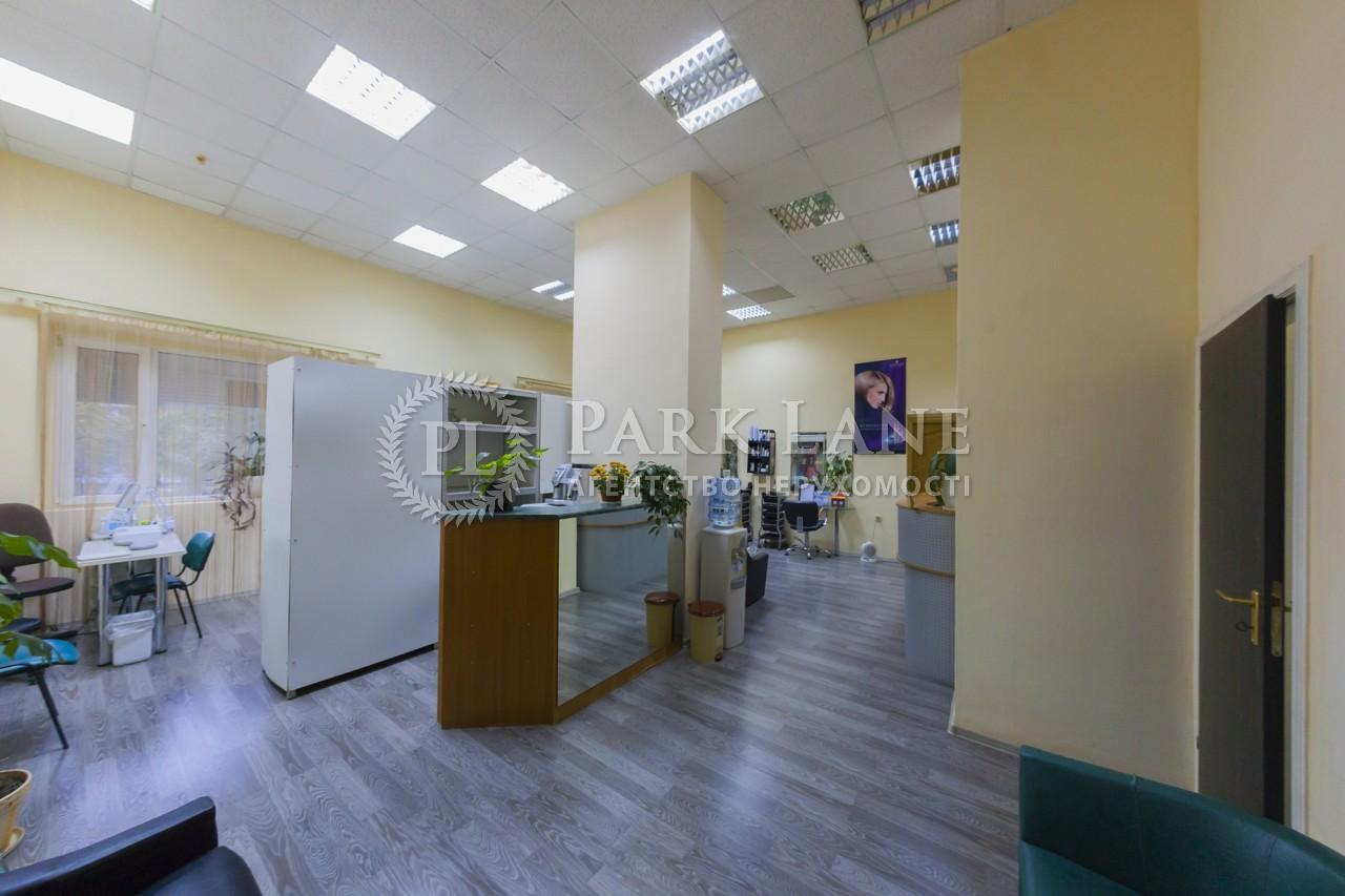 Офіс, Дарницький бул., Київ, Z-796062 - Фото 5