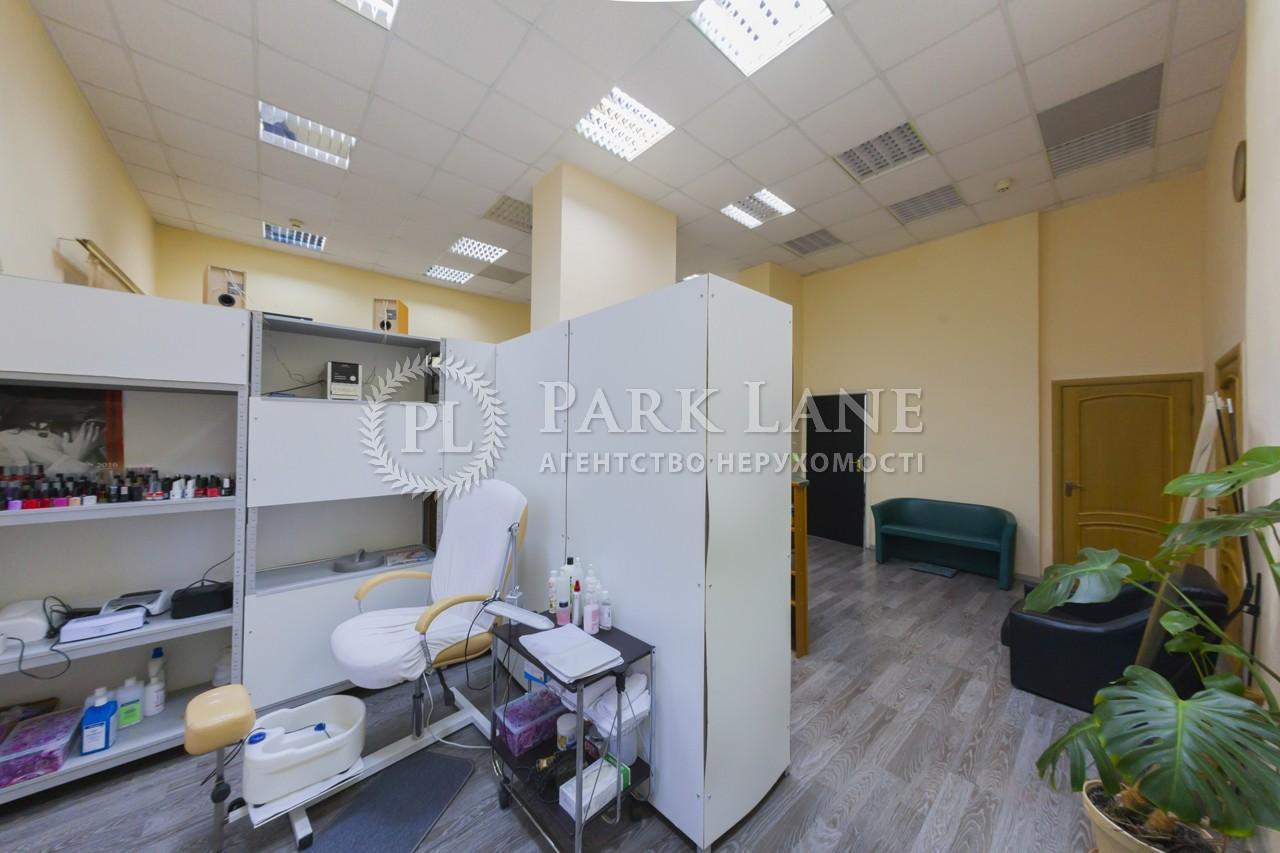 Офіс, Дарницький бул., Київ, Z-796062 - Фото 7