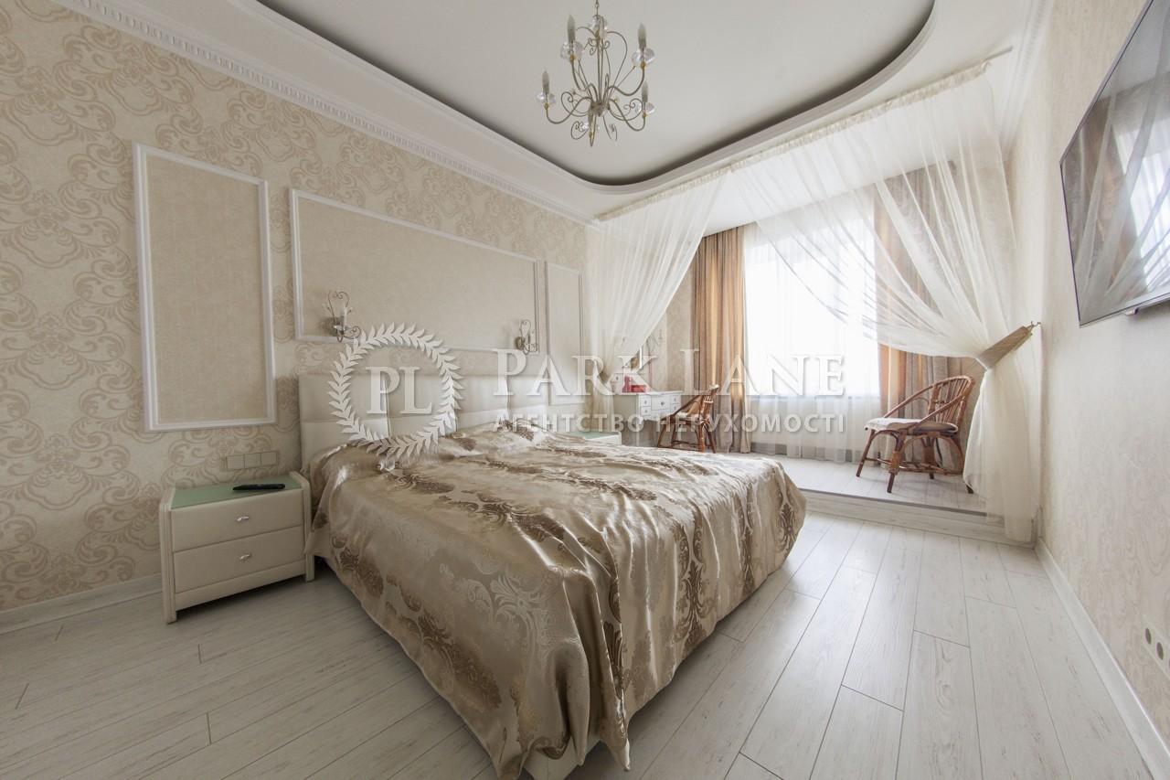 Квартира ул. Оболонская набережная, 1 корпус 2, Киев, K-23281 - Фото 15