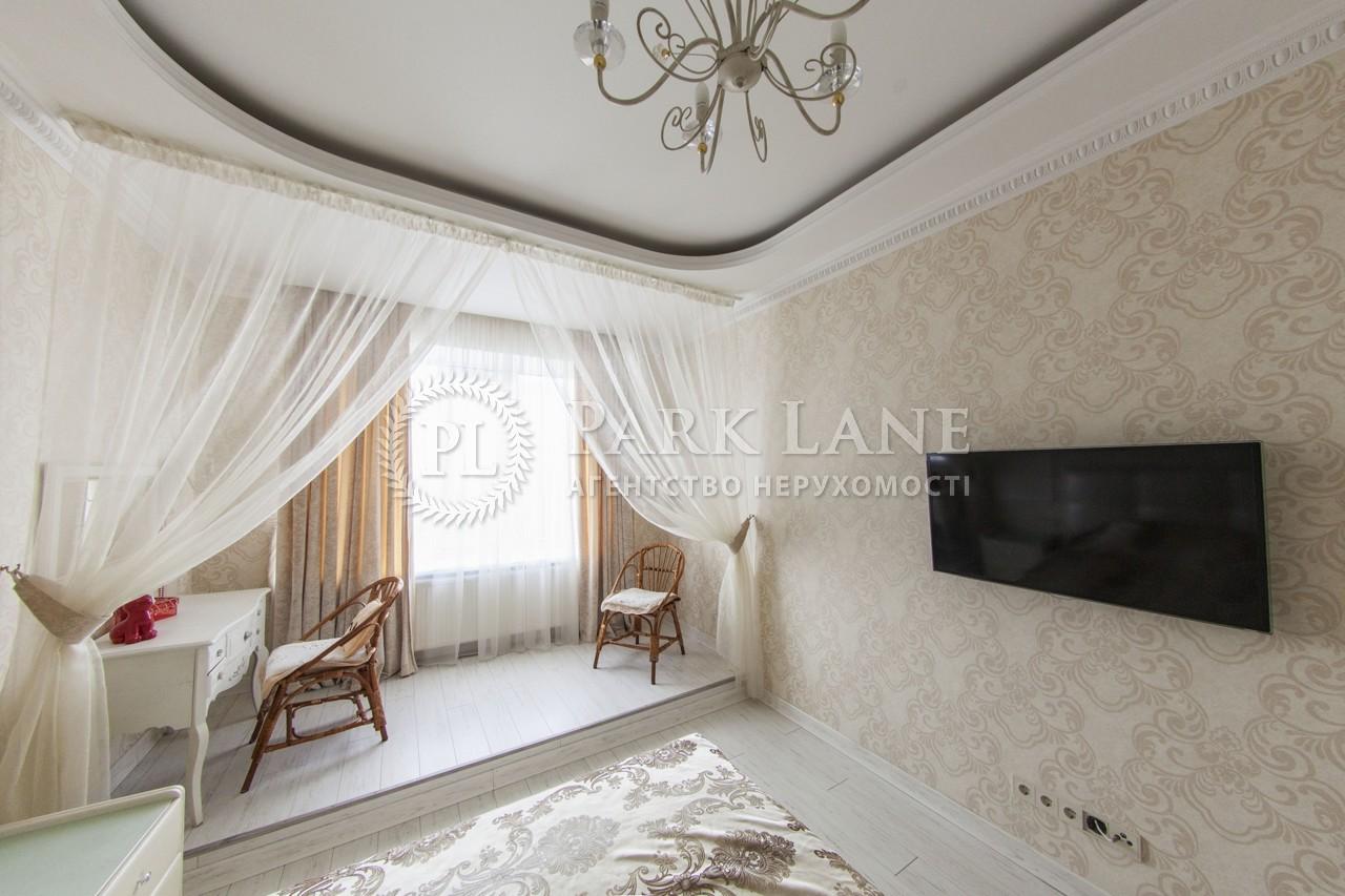 Квартира ул. Оболонская набережная, 1 корпус 2, Киев, K-23281 - Фото 16