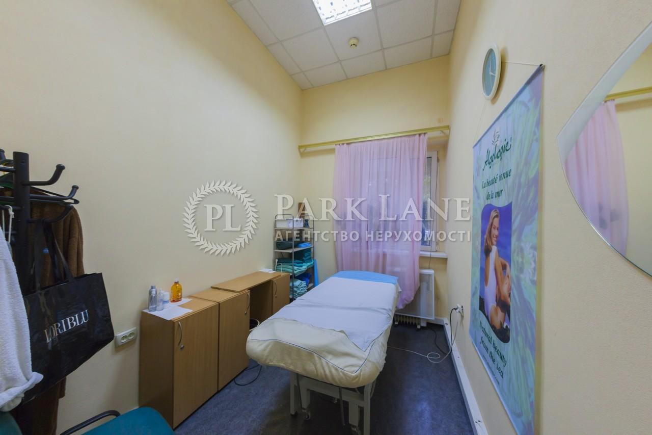 Офіс, Дарницький бул., Київ, Z-796062 - Фото 11