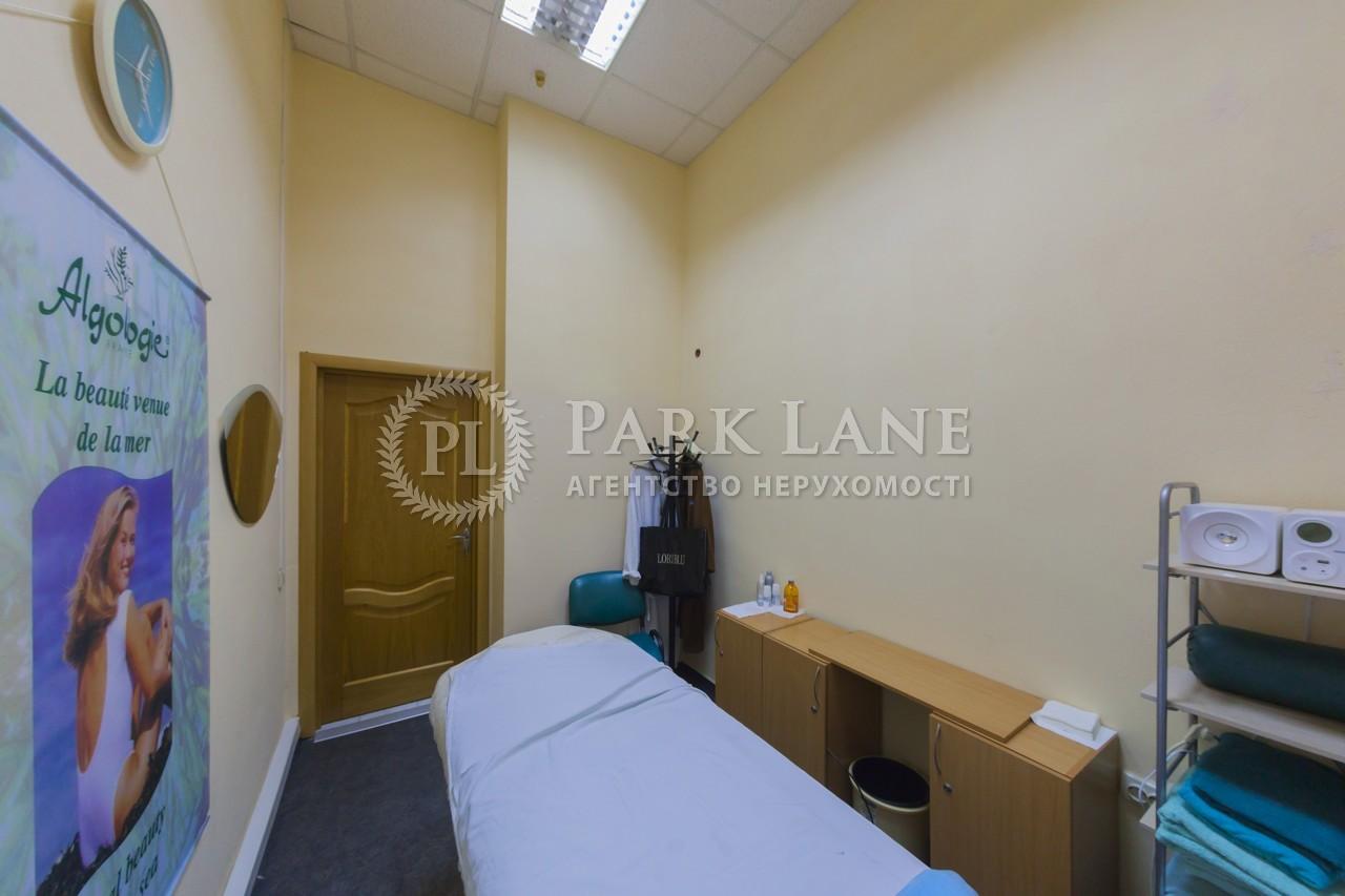Офіс, Дарницький бул., Київ, Z-796062 - Фото 12