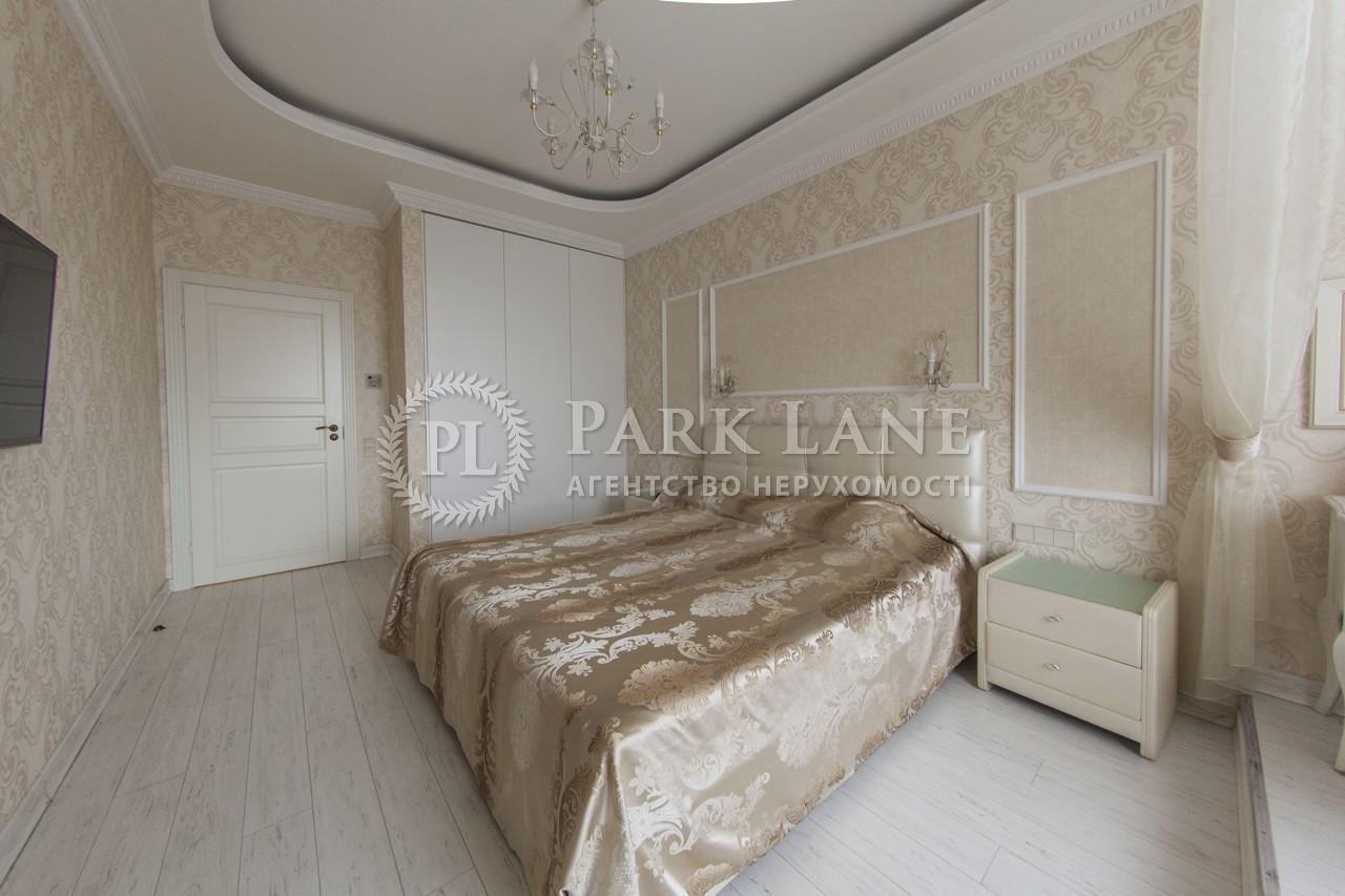 Квартира ул. Оболонская набережная, 1 корпус 2, Киев, K-23281 - Фото 18