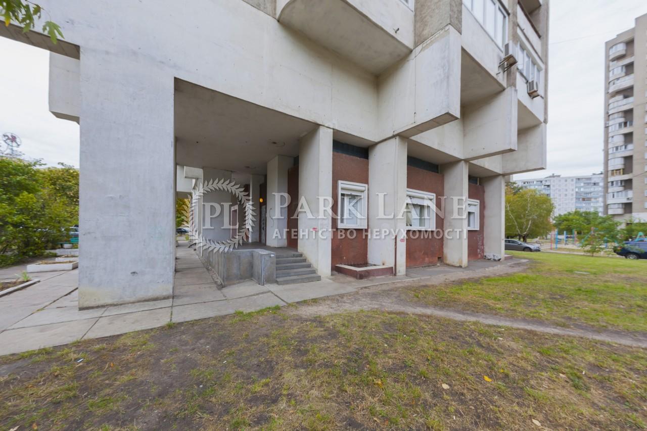 Офіс, Дарницький бул., Київ, Z-796062 - Фото 22