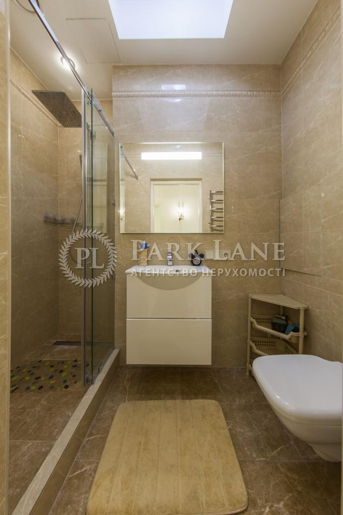 Квартира ул. Оболонская набережная, 1 корпус 2, Киев, K-23281 - Фото 21