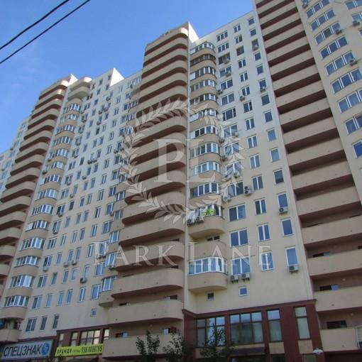 Квартира, Z-1844000, 150б