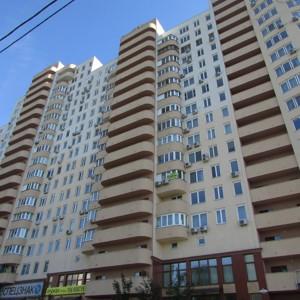 Квартира L-28457, Лобановського просп. (Червонозоряний просп.), 150б, Київ - Фото 1