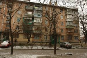 Квартира B-92145, Микитенка Івана, 11а, Київ - Фото 2