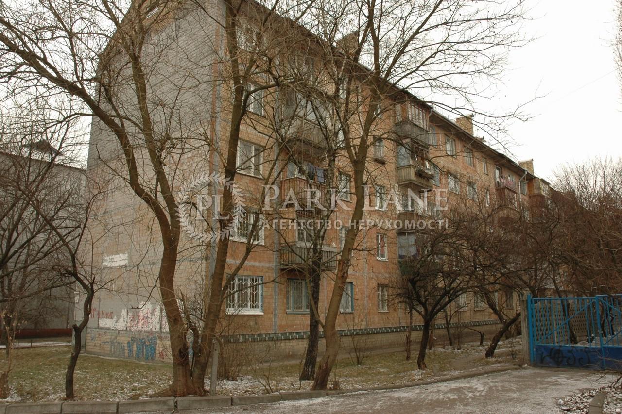 Квартира B-92145, Микитенка Івана, 11а, Київ - Фото 1
