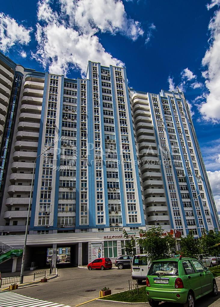 Квартира вул. Дніпровська наб., 26к, Київ, K-25187 - Фото 1