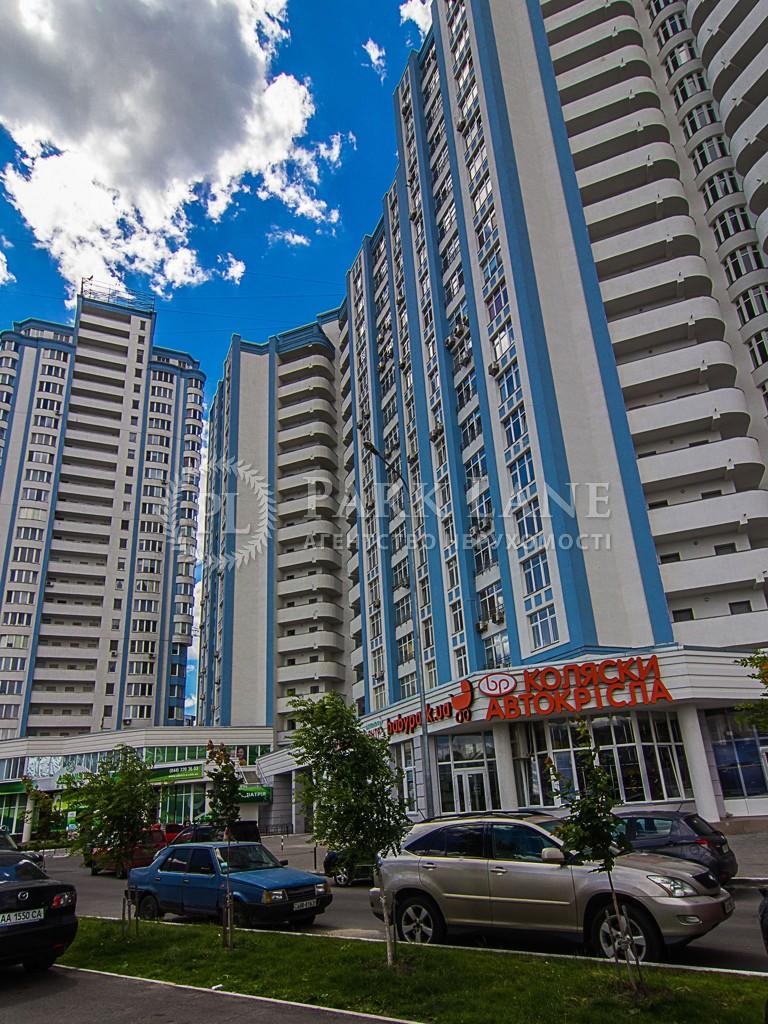 Квартира вул. Дніпровська наб., 26к, Київ, K-25187 - Фото 19