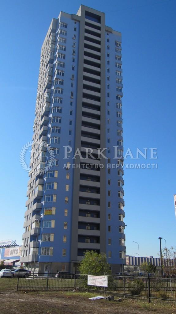 Квартира ул. Гмыри Бориса, 17, Киев, L-27995 - Фото 14