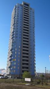 Квартира L-27997, Гмирі Б., 17, Київ - Фото 2