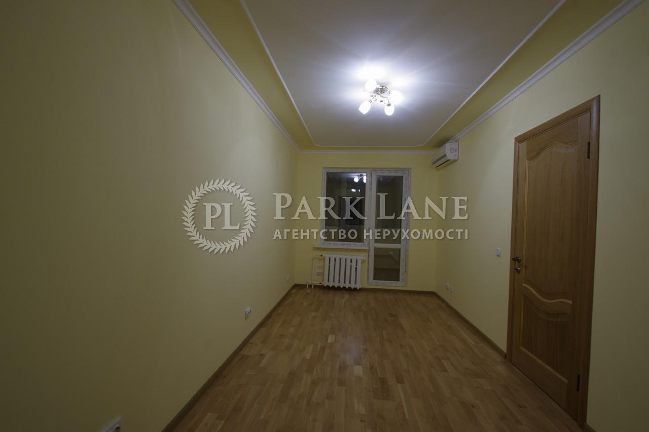 Офис, Дарницкий бульв., Киев, Z-576832 - Фото 7