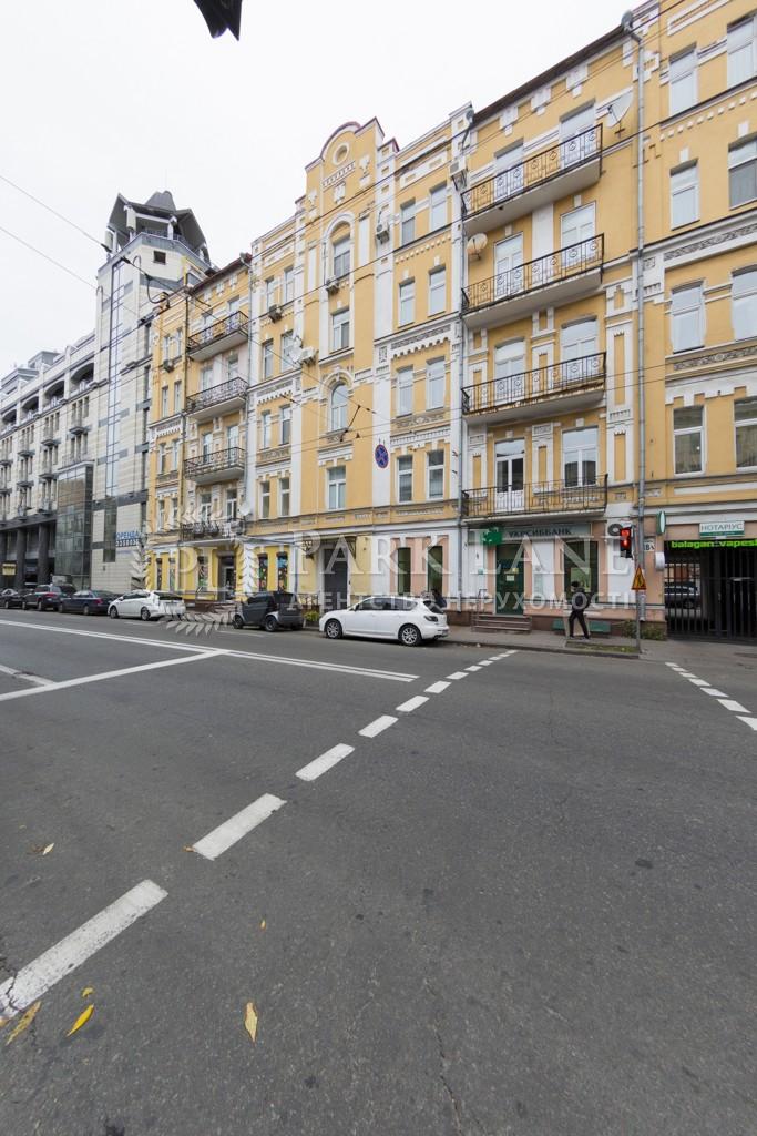 Квартира ул. Большая Житомирская, 18а, Киев, B-89765 - Фото 1