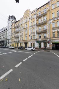 Квартира B-89765, Большая Житомирская, 18а, Киев - Фото 1