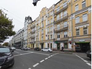 Квартира B-89765, Большая Житомирская, 18а, Киев - Фото 2