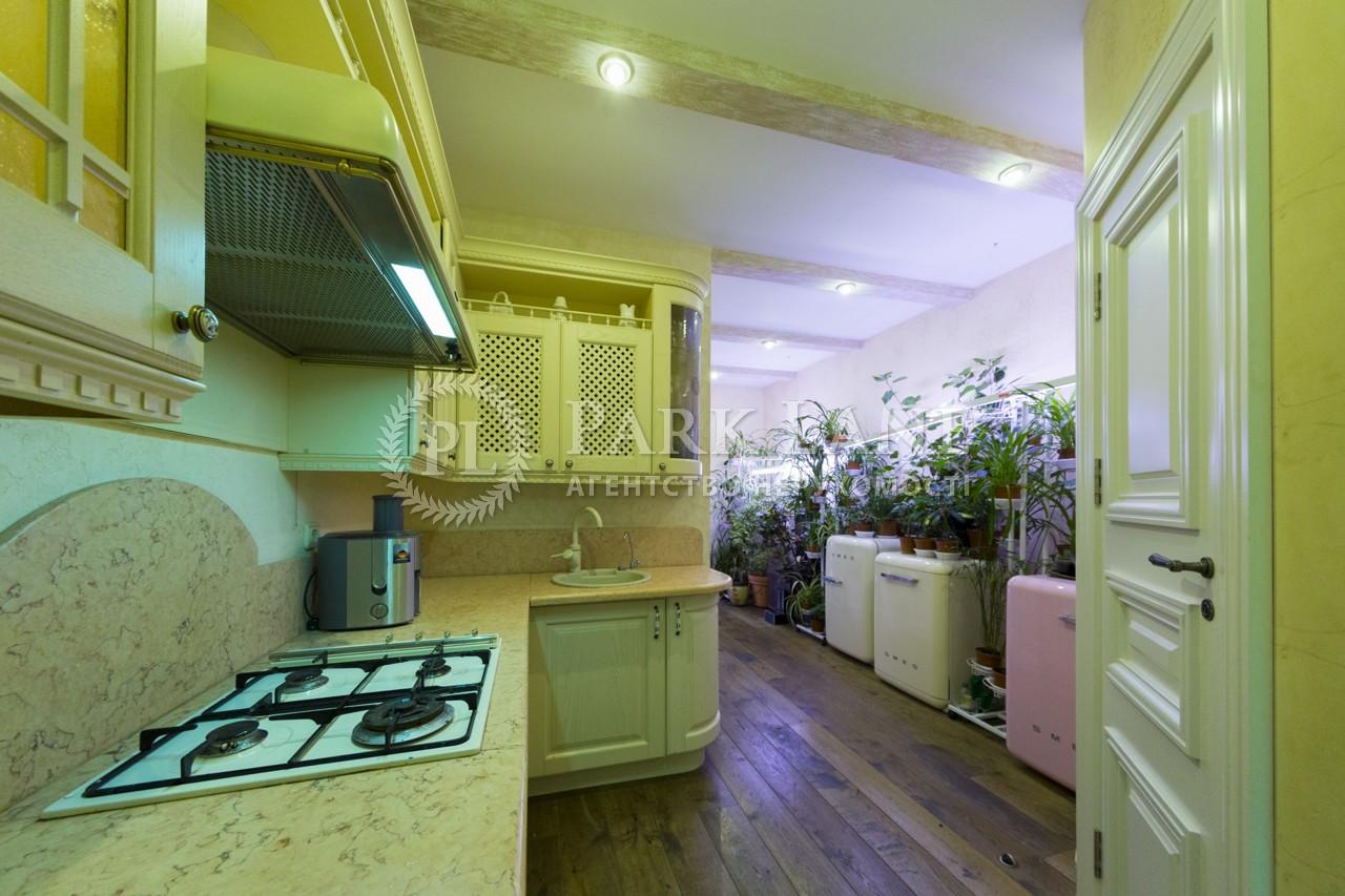 Квартира ул. Городецкого Архитектора, 9, Киев, N-10157 - Фото 6